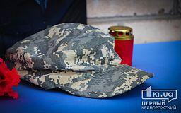 12 загиблих воїнів АТО поховають у Дніпропетровській області