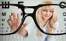 Поздравляем офтальмологов!
