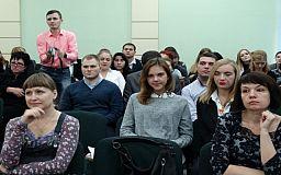У Металургійному районі міста відбувся круглий стіл молодіжного самоврядування