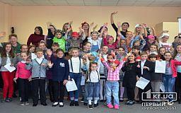 У Кривому Розі дітей навчали співати по-новому