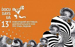 У Кривому Розі пройде фестиваль документального кіно «Docudays UA»