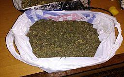 Криворіжець зберігав вдома наркотики на 40 000 гривень
