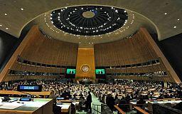 Россия - агрессор, Крым - оккупирован,- генассамблея ООН