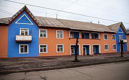 ЮГОК капитально отремонтировал фасады домов