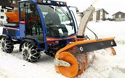 «Снігоприбиральна техніка Кривого Рогу готова до зими», - виконком Криворізької міської ради