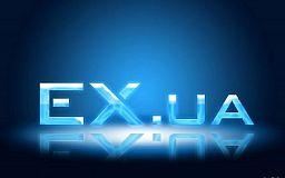 EX.UA объявил о прекращении работы