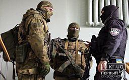 Роботу слідчих фіскальної служби і СБУ заступник мера Кривого Рогу назвав «Маски-шоу» (ОНОВЛЕНО)