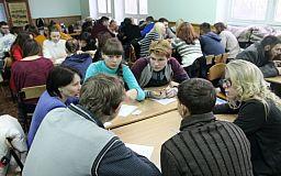Майбутні педагоги зіграли у «Що? Де? Коли?»