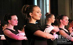 Как отмечают День студента в Украине и мире