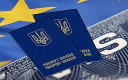 В Євросоюзі оголосили, коли запрацює безвізовий режим для України