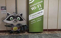 Безкоштовний Wi-Fi ОХМАТДИТу від компанії Moneyveo