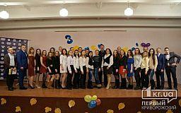 У Донецькому юридичному інституті МВС України відзначили Міжнародний день студента