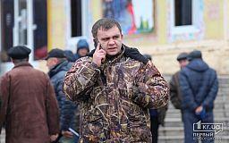 Вступился за Украину. В Кривом Роге побили бойца АТО