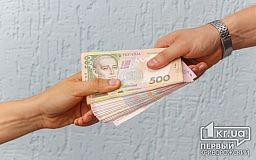 4,3 миллиона гривен незаконно выплатили переселенцам Днепропетровской области