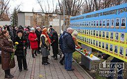 «Не жалію, що Революції віддав три місяці життя», - Геннадій Шаповалов