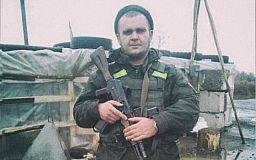 В Кривом Роге побили бойца АТО. Комментарий полиции