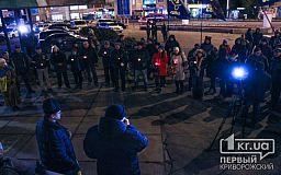 Криворіжці згадали, як Вілкул підтримав Януковича