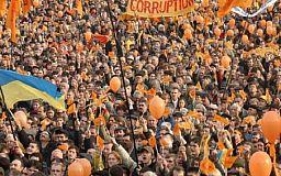 Сегодня 12 лет Оранжевой революции