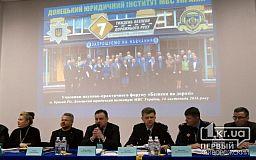 В Криворожском районе снизилась смертность в результате ДТП на 40%