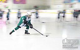 Смелым криворожским мальчикам предлагают стать хоккеистами