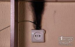 В криворожском общежитии после «пенделя» решился вопрос с электропроводкой