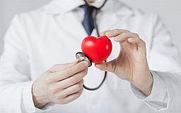 В Кривом Роге запустят программу «Стоп-инфаркт»