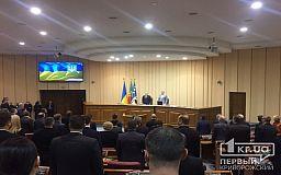 Криворожские депутаты проголосовали за «Здоровье нации»