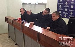 Патрульная полиция Кривого Рога демонстрирует истинное лицо