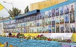 Криворіжець пропонує присвоїти меморіалу на 95 кварталі статус культурної спадщини