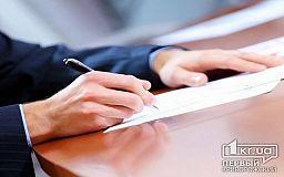 Льготы для получения права на земельный участок и квартиру