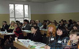 Криворізькі студенти обговорили питання гендерного підґрунтя сучасних конфліктів