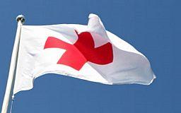 В этот день Украина присоединилась к Красному Кресту