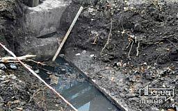 Криворожские коммунальщики игнорируют затопленный подвал дома. Свидетели событий