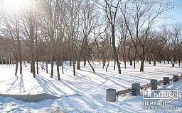 Чи готовий Кривий Ріг до зимових снігопадів?
