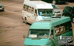 Власти подталкивают криворожан к принятию стоимости проезда по 6 гривен