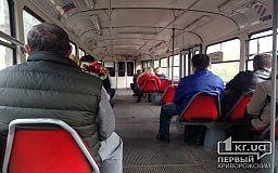 Криворожские трамваи: сколько, когда и почему?