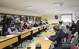 В Кривом Роге состоялся круглый стол между активистами и пресдставителями «АрселорМиттал»