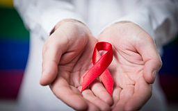 Сегодня Всемирный день борьбы со СПИДом
