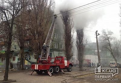 Впятиэтажке Кривого Рога произошел взрыв  - двое пострадавших