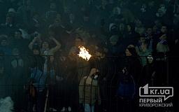 Эксклюзивное видео беспорядков киевских фанатов на матче «Кривбасса» и «Динамо»