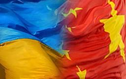 Вилкул выразил удовлетворение экспансии китайцев в Украину