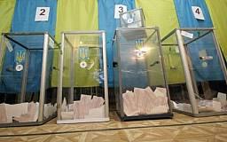 На внеочередных выборах на Днепропетровщине триумфовали регионалы