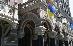 Украинцы лишились каких-либо гарантий возвращения банковских вкладов