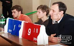 Криворожские бойцы триумфовали на чемпионате Европы по джиу-джитсу