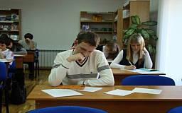 Криворожская налоговая учила школьников финансовой грамотности