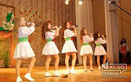 В Кривом роге состоялся гала концерт творческих коллективов Долгинцевского района (ФОТО)