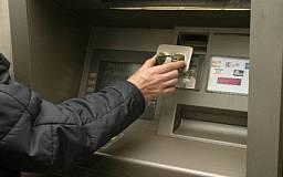 Украинцы все чаще стают жертвами мошенничества с банковскими картами