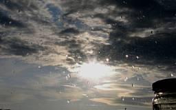 Погода в Кривом Роге на 30 марта