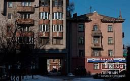 На Днепропетровщине стали чаще покупать и продавать квартиры