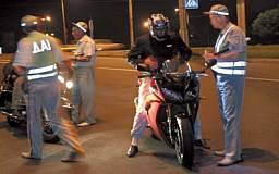 ГАИ Днепропетровщины начинает борьбу с мотоциклистами
